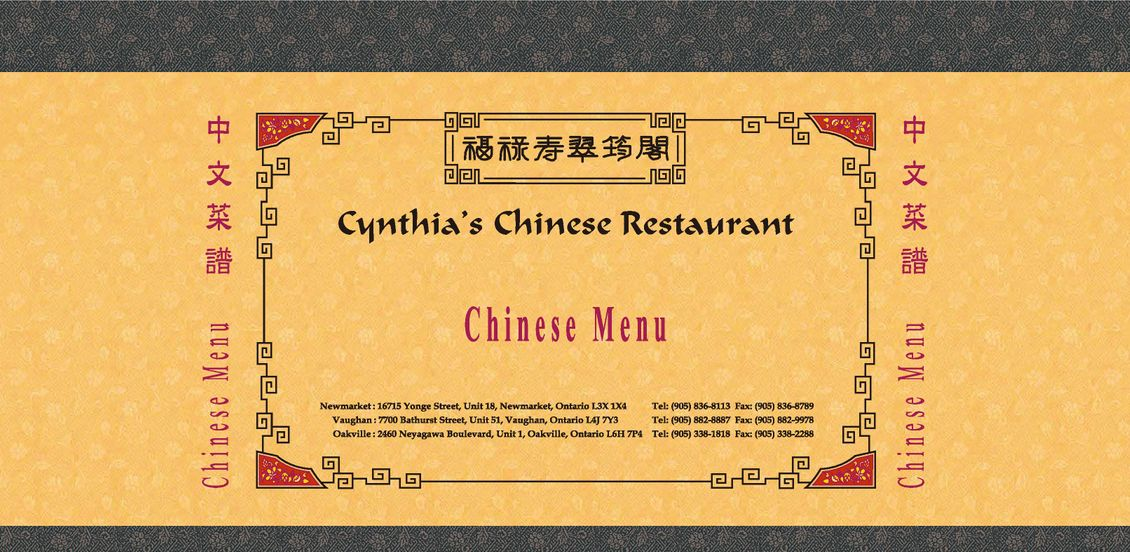 Cynthia's Chinese Restaurant menu
