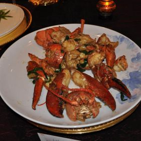 Ginger and Green Onion Lobster